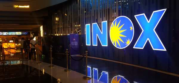Entrance Lobby at INOX R City Ghatkopar