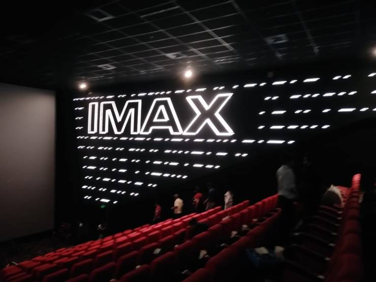 IMAX theatre inside view